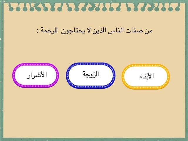 لعبة 122 by Mahed Altarsha