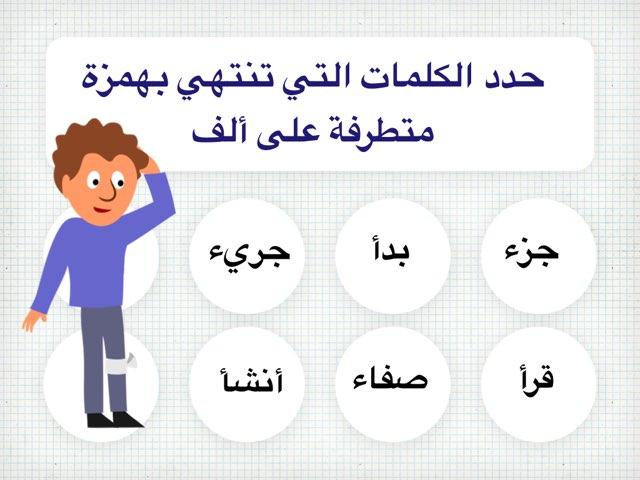 لعبة 22 by Noura Alshalahi