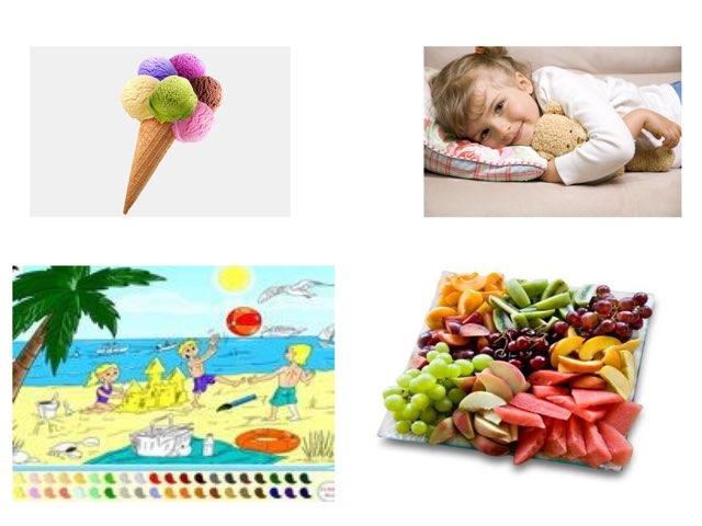 קיץ טוב ובטוח by Varda Lavi