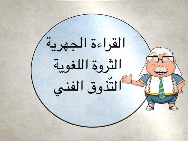 صفات المؤمنين  by عبدالعزيز الحناوي