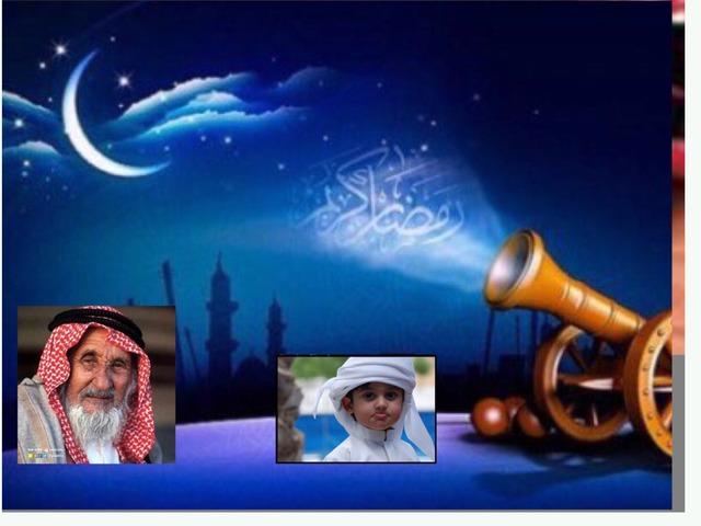 حصيلة الاسلام ديني by Lat Lat