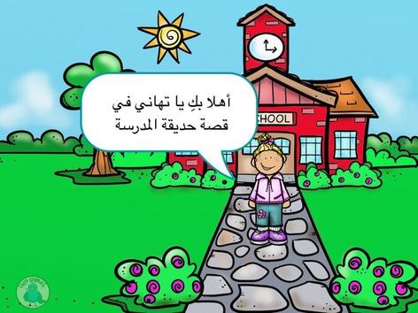 أسلوب التعجب by nouf alqahtani