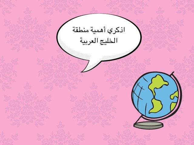 لعبة 21 by ساره فهد