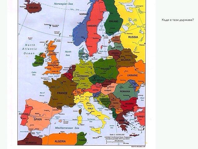 Държави в Европа by Венета Кръстева