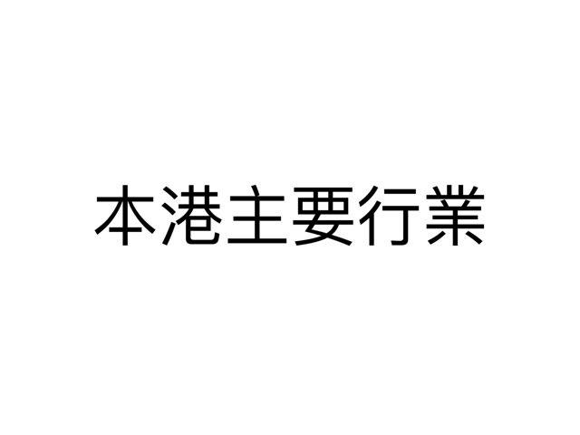 初中一常識 by Li Kayan