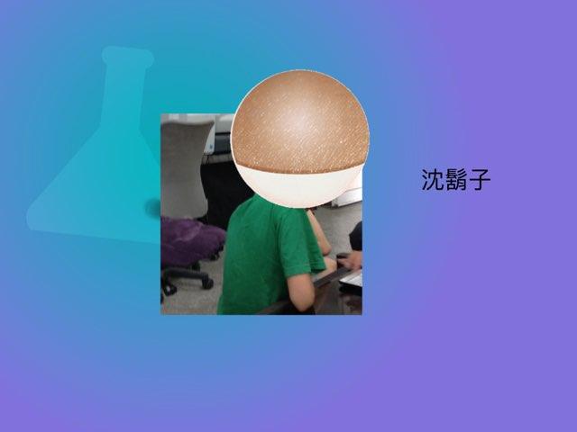 40101 by 辛亥樂園 數位學習