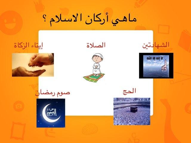 لعبة 9 by May Alshmare