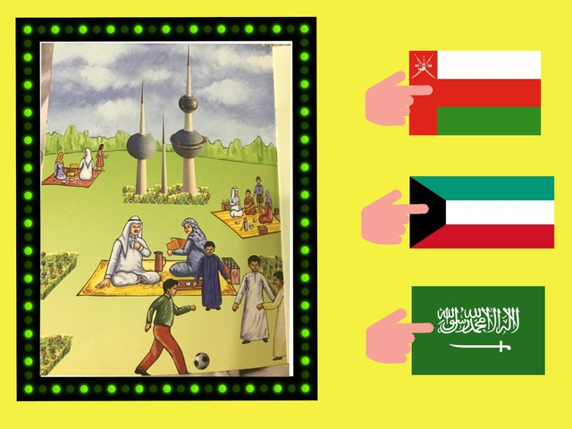 معالم الكويت by sara Al-salman