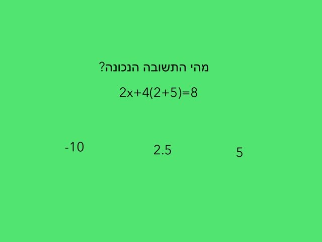 משחק 19 by ליאן ריבק