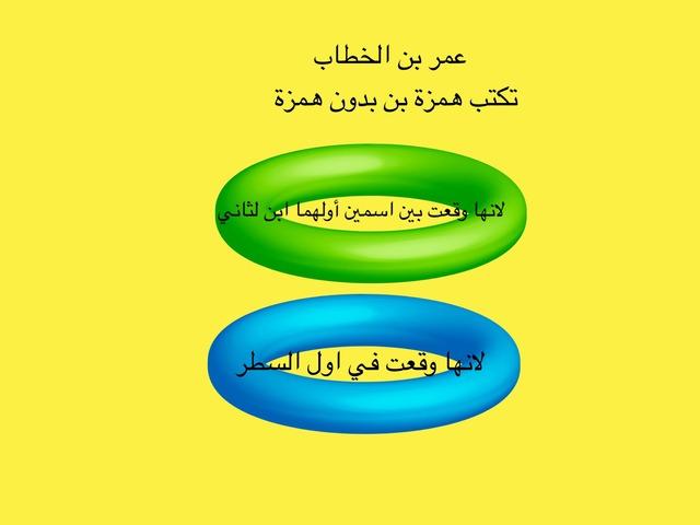 مراجعة عامة  by حنين محمد