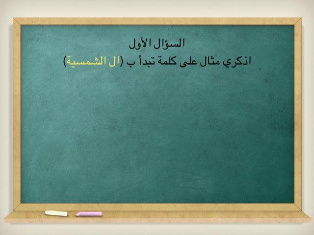 لعبة 22 by Hanan Almalki