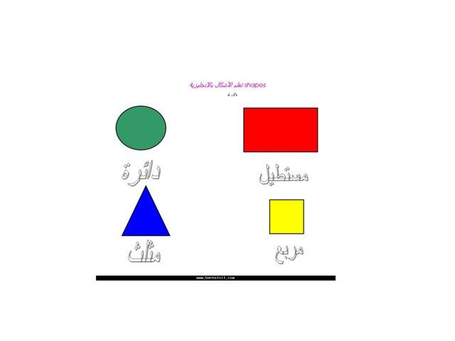 لعبه الشتاء by פאטמה חליחל