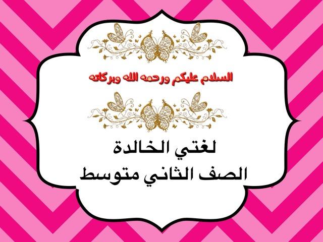 ظرف الزمان والمكان by so oo