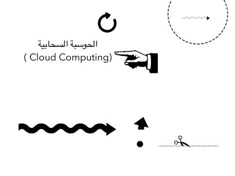 بشرى الزهراني by صباح