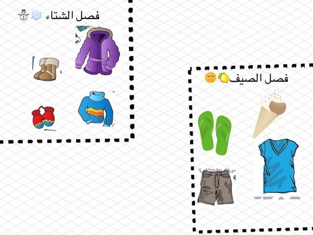 لعبة 41 by Noura Alfandi