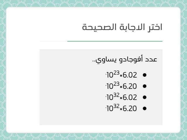 المول  by سلمانة سلمانة