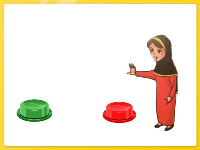 لعبة 179 by Fatema alosaimi