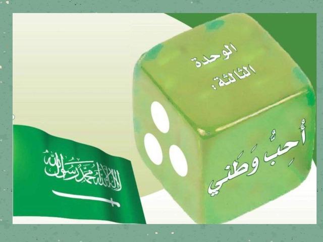 الفهم by حنان الغامدي