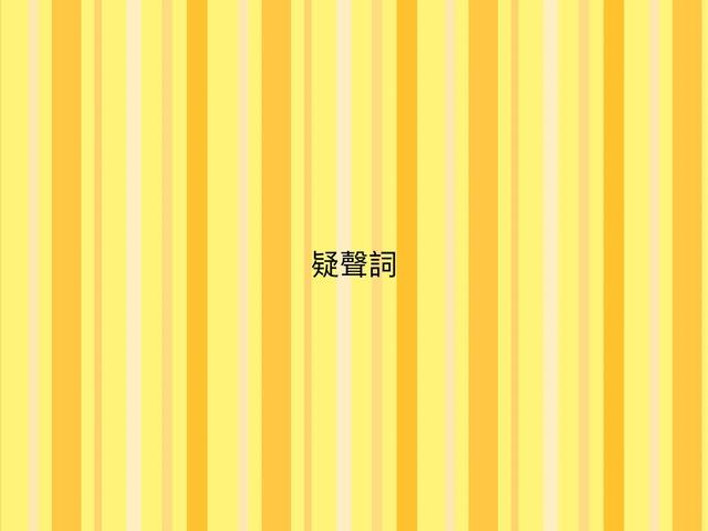 Hi by HIU CHING C