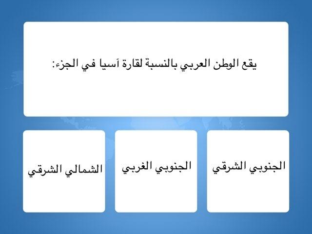 موقع الوطن العربي by Hend Alqahtani