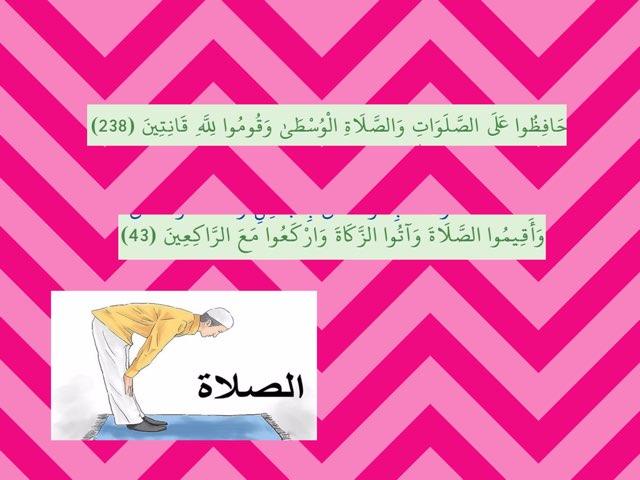 لعبة 154 by Manar Mohammad