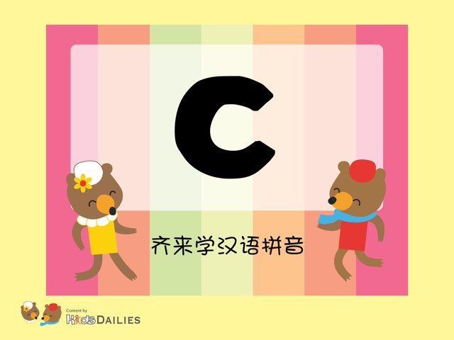 齐来学汉语拼音''c'' by Kids Dailies