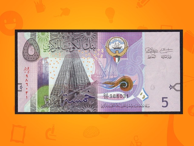 النقود ٥  by Ahmed Aljalawy