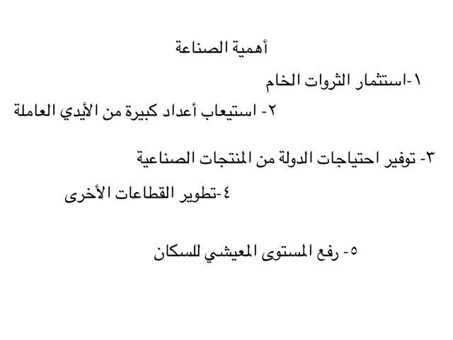 لعبة 127 by سيف الفهمي
