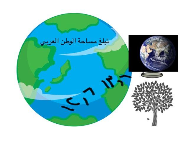 لعبة 67 by Fatima Almohannadi