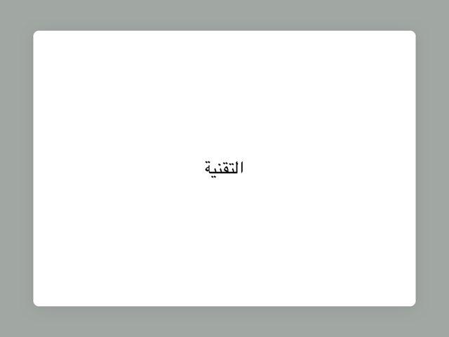 ابرار by Nourah Alamri