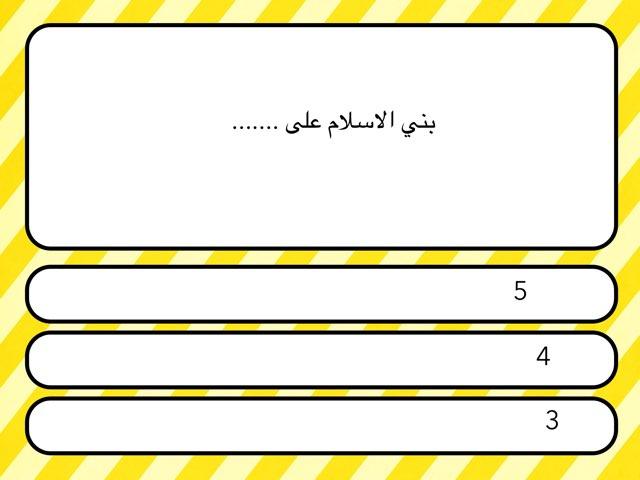 لعبة 8 by درر غرسان