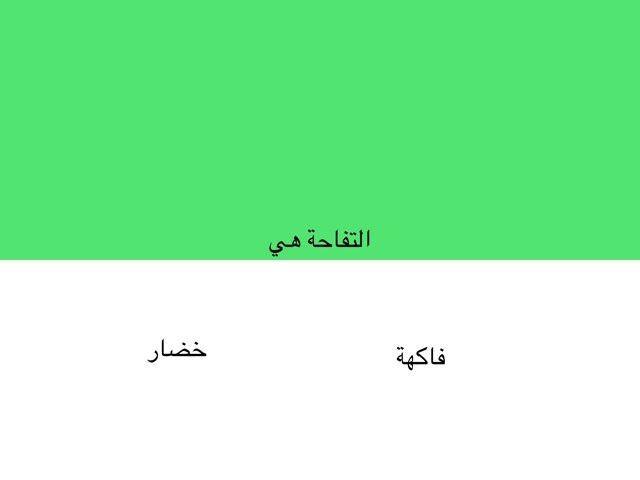 ملف الواجب by Wafa Alajmi