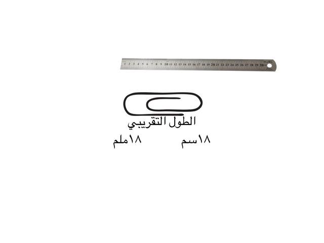 مزنه by مزنه السبيعي