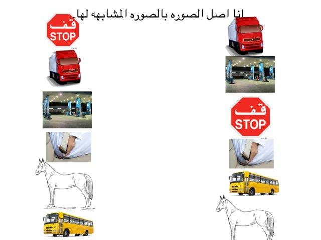 الحصيله اللغويه  by Dalal Al