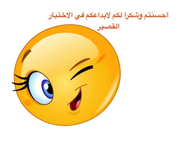 الصوت  by Arwa Badarneh