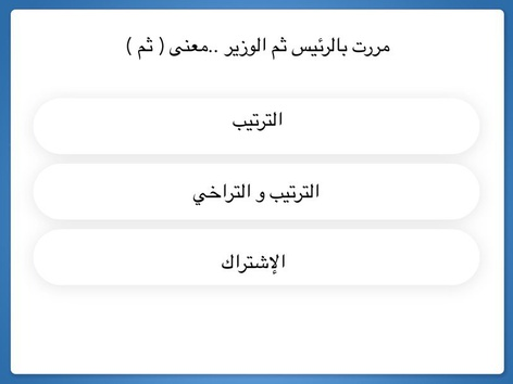 مراجعة الكفايات  by غادة محمد الجيراني
