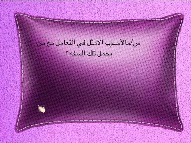 حمدة القحطاني(ذو الوجهين )  by أ/ حمدة القحطاني