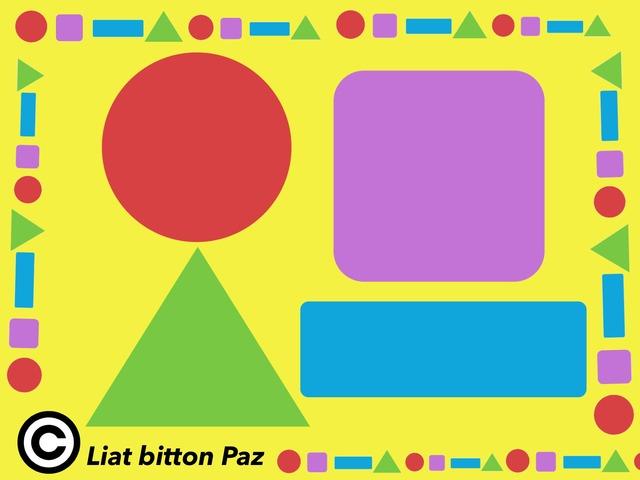 צורות 1 by Liat Bitton-paz
