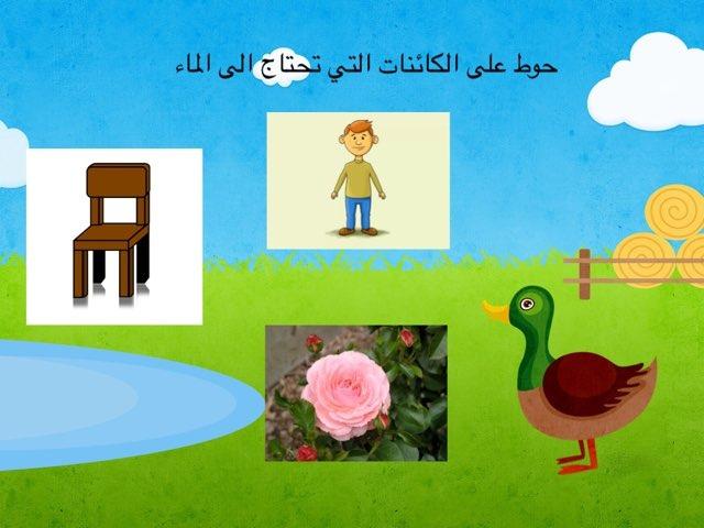 لعبة 95 by ام مبارك العازمي