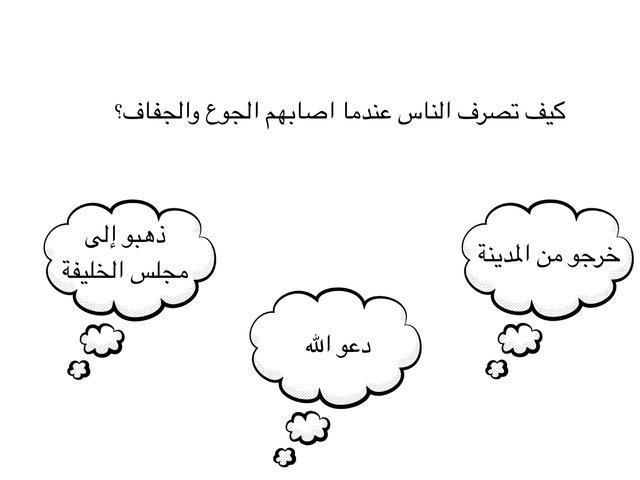 اجيب by Wesam Al-wesam