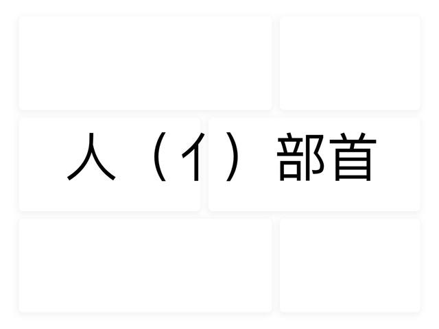 117人 by Chan M C