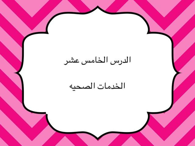 سندس by أ-مها الخزاعي