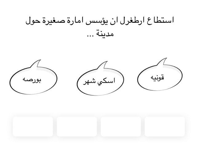لعبة 57 by فاطمه العتيبي