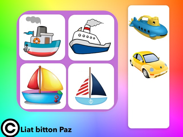 Match and Sort: Transportation 1 - In The Water - Boats by Liat Bitton-paz