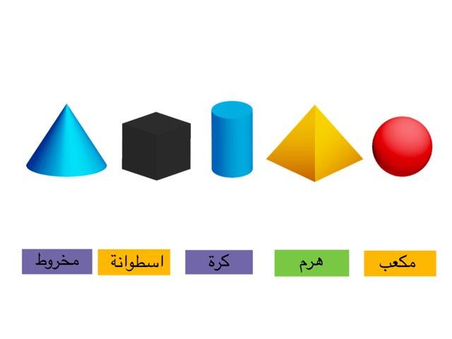 لعبة 14 by Sahar Shora