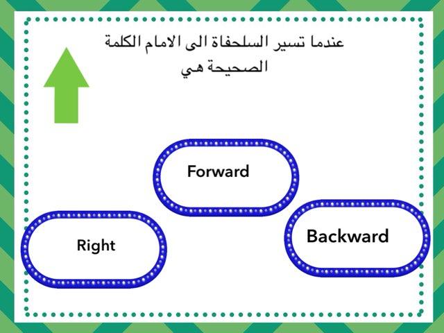 اوامر الاتجاهات by Khadeeja Al
