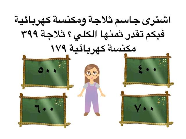 عبير التيمز by Daloool الرشيدي