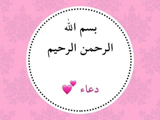د ٢ by ميمآ الزهراني