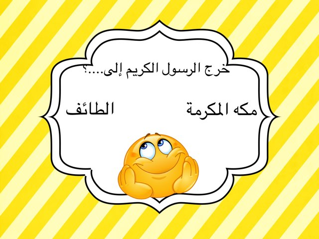 لعبة 17 by مريم العازمي