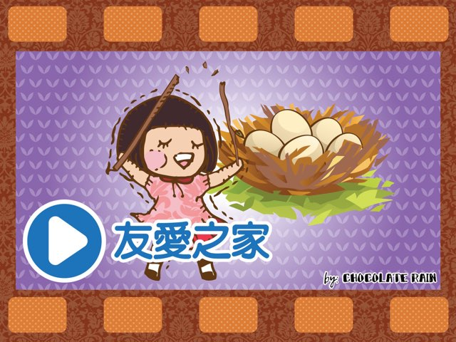 Fatina 動畫 8: 友愛之家 by Chocolate Rain